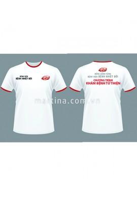Đồng phục áo phông sự kiện LH14